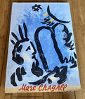 1960 Marc Chagall 'Moses and the Tablets' Reims France Museum of Fine Art Poster