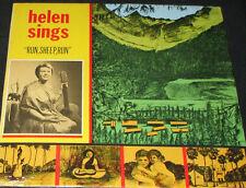 Helen Landsverk Sings Run Sheep LP STILL SEALED PRIVATE FEMME XIAN FOLK
