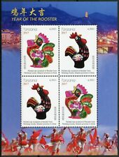 More details for tanzania 2017 mnh year of rooster 4v m/s chinese lunar new year stamps