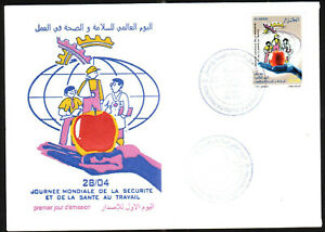 Algeria 2005 - Int Day for Work Safety & Health - 1v , Scott# 1337  -  FDC