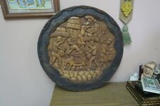 Vintage Wood Relief Panel Ethnic Wall Sculpture hand carved Figures Scene 24""