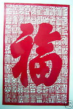 Chinese Handmade Paper Cuts 101 Fortune Larger Large Piece Red Color