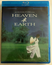 Heaven & Earth Blu-ray Twilight Time Limited Edition  New and Factory Sealed