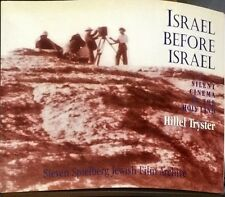 ISRAEL BEFORE ISRAEL - HILLEL TRYSTER - 1995