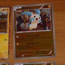 POKEMON JAPANESE RARE CARD HOLO CARTE boost-minun 040/093 EBB 1ST 1ED JAPAN NM