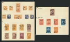 More details for ecuador stamps 1896 hand surcharges on arms inc 9x sc #74 5c arms & 3x#76