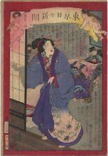 UW»Estampe japonaise originale Ochiai Yoshiiku 1860 - 17 A25