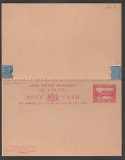 *St. Helena Post Card HG# 2 Unsevered, Unused, UPU
