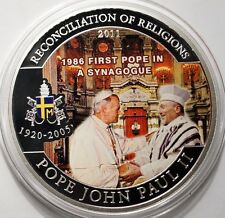 VANUATU : 10 VATU 2011 RECONCILIATION AVEC LE JUDAISME - JEAN-PAUL II SYNAGOGUE