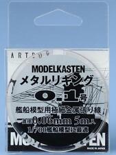 Metal Cable 0.1 For ship model 0.06mm x 5m MODELKASTEN H-1 Metal Rigging