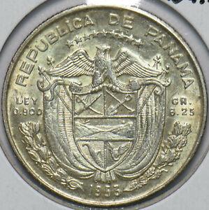 Panama 1953 1/4 Balboa 292594 combine shipping
