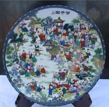 Ancient Chinese (100) fairchild celebrating the Spring Festival porcelain plate