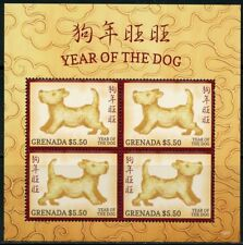 GRENADA  2017  LUNAR YEAR OF THE DOG  SHEET OF FOUR  MINT NH