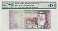 Saudi Arabia 2016 5 Riyals Pick 38a PMG Certified Banknote UNC 67 EPQ Superb Gem