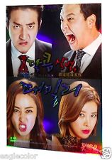 Sweet Savage Family Korean Drama (3DVDs) High Quality - Box Set!