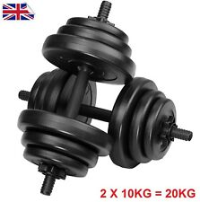 20KG Dumbbell Set  Workout Training Dumbells WeightsGym Fitness Biceps Exercise