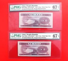 China 1953 5 Jiao Without Wmk Pmg-67 Epq-Superb-Gem Unc 2