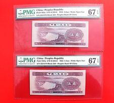 China 1953 5 Jiao Without WMK PMG-67 EPQ-Superb-GEM UNC 2