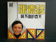 【 kckit 】 張素綾  換不回的春天 黑膠唱片 LP438