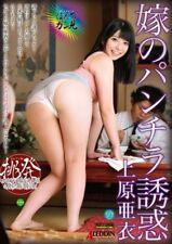 Ai Uehara 110Min Japanese DVD Gravure Japan Japanese idol video
