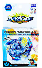 REAL AUTHENTIC  Beyblade Burst B-34 Attack Starter Victory Valkyrie Launcher