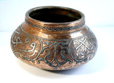 Large Antique-Islamic~Mameluk-Engraved Cairoware Silver Inlaid Copper Vessel