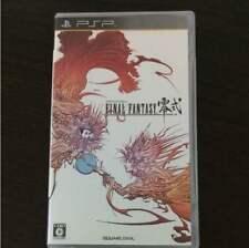 Final Fantasy Type-0 zero reo shiki Sony PSP portable japan Good condition