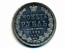 Russia:KM-C168.1,1 Rouble,1852 * RARE * SILVER * VF *