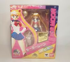 S.H.Figuarts Sailor Moon - First Edition Bonus