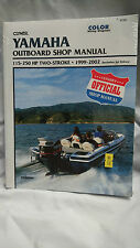 Yamaha 115 to 250 HP 2 Stroke 1999 to 2002 Outboard Shop Manual by Clymer