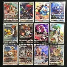 Dream League CHR 12 types complete set SM11b Pokemon Card Japanese  MINT
