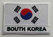 NATIONAL OLYMPIC COUNTRY FLAG (SMALL) SEW ON / IRON ON PATCH:- SOUTH KOREA
