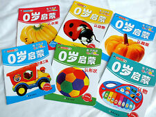 Chinese Paperback School Textbooks & Study Guides