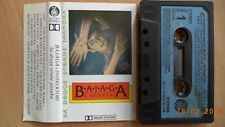 Bajaga - Sa druge strane jastuka YUGOSLAVIAN ROCK 1985.. ..FREE SHIPPING