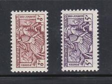 MONACO 1955 415 et 417 sceau du prince II COTE 15.50€ N** NSC