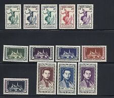 CAMBODIA 1951-2 first set (1//17 13 values only) VF MH *read description*