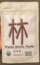 Lín Organic Matcha Green Tea Powder Ceremonial Grade Raw Organic, 3.5 Ounce