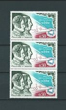 FRANCE - 1970 YT 1633 bande - TIMBRES NEUFS** LUXE