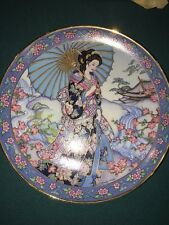 Unique! Royal Doulton Coll. Plate Maiden Of The Flowering Quince by Marty Noble