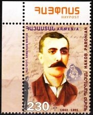 ARMENIA 2018-30 Art Literature. PARONIAN - 175, Writer. HayPost CORNER, MNH