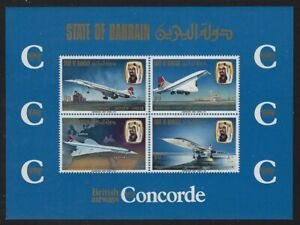 Bahrain 1976 Concorde S/S Sc# 247a NH