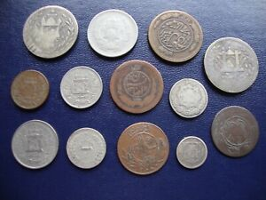 Middle Eastern coin group (13)