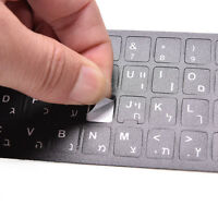 Keyboard Stickers NEW Hebrew White Letters for Macintosh English Letter