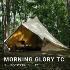A & F Country Sabbatical Morning Glory TC Light Beige Outdoor camping tent