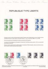 Document Philatélique Timbre 1er Jour : 01/07/ 1984 - République Type Liberté