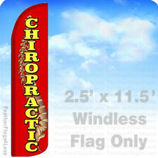2.5x11.5' WINDLESS Swooper Feather Flag Banner Sign - CHIROPRACTIC rz