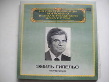 Emil Gilels - piano , Tchaikovsky/Beethoven Double LP