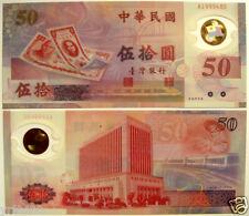 Taiwan Polymer Plastic Banknote 50 Yuan UNC