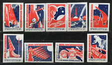 1965, SOVIET SPACE PROPAGANDA, POSTERS, SET OF 9 RARE RUSSIAN MATCHBOX LABELS