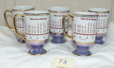 New York City Radio Station WRFM 105 Promotional Coffee Cups